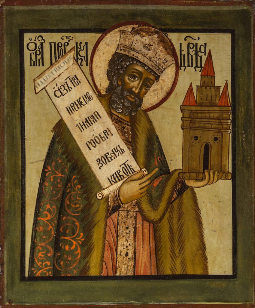 El profeta Rey David, Jerusalén y las leyes de Dios