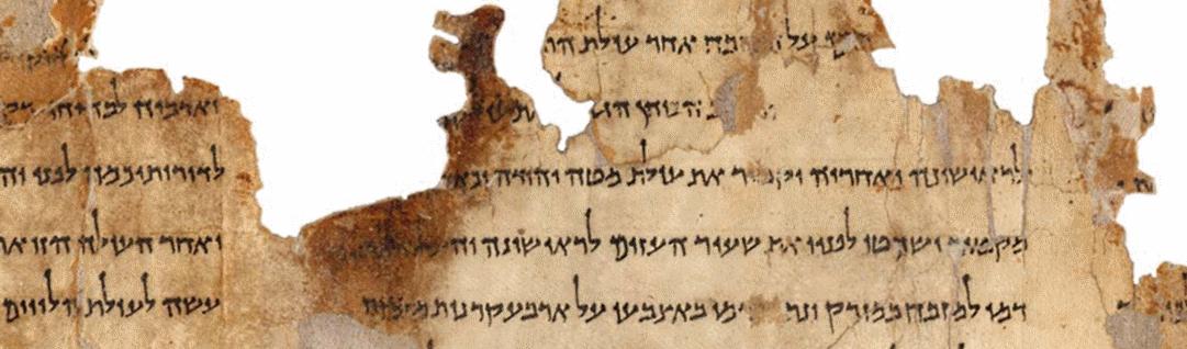 La Biblia y los rollos de Qumrán